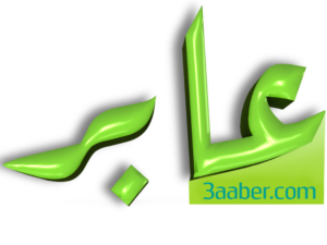 3aaber